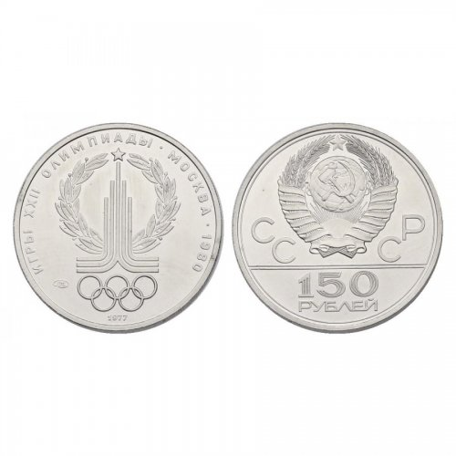 Pt-150 Rubel 1977 Olympisches Symbol KM.152 stgl.